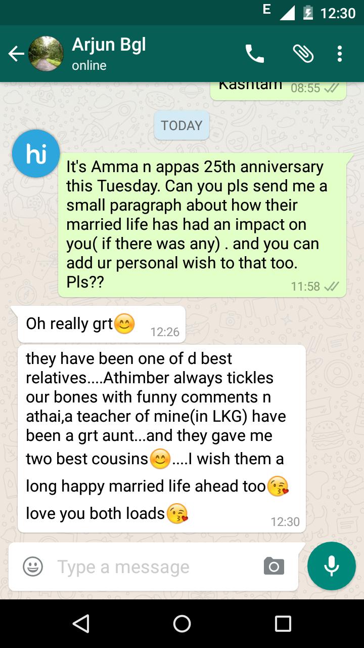 Arjun Comment